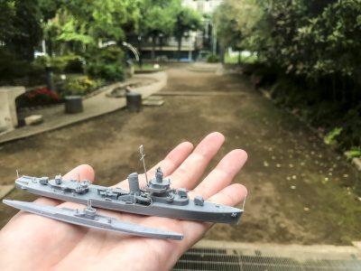 公園を這いつくばってVR。プラモでわかる「ホントの海戦」