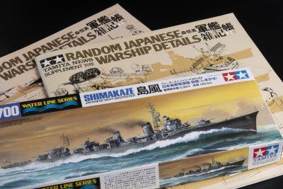 軍艦プラモの小さすぎるパーツを超拡大してくれる「魔法のパンフレット」、あります。