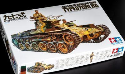 何度組んでも驚くタミヤのチハで感じたい「日本の夏、中戦車の夏」。