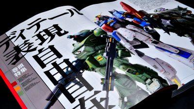 ホビージャパン最新号はプラモに盛り込んでみたい「ディテール表現」が満載!