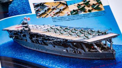赤城&加賀、プラモで楽しみ尽くす一航戦!艦スペ最新号で気分上々。