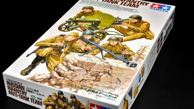 ピックアップ・タミヤMMフィギュア! 2色のランナーに「ロマンの塊」!!ソビエト歩兵 対戦車チームセット