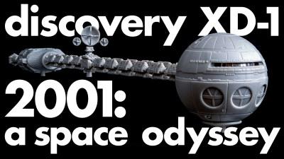 お手頃サイズな宇宙の旅!プラモデルで味わい倒す全長43cmのディスカバリー号。