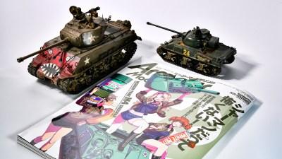 M4?M4A1?(75)(76)??ジャンボ!?戦車模型界のラーメン二郎コール。アーマーモデリングを読めば「シャーマン戦車」が注文できるぞ!!