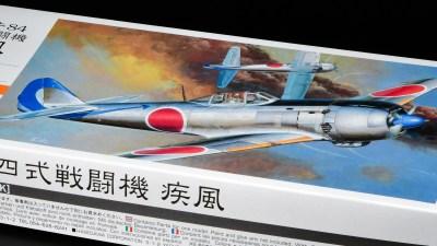 """ハセガワ1/72飛行機模型ピックアップ! 戦後""""日本戦闘機中最優秀機""""と評された「疾風」を作ろう!!"""