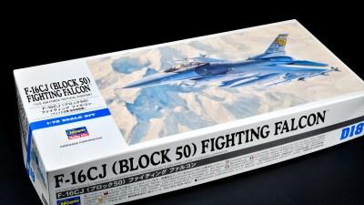 F-16戦闘機の進化がランナーに凝縮!!ハセガワ の定番「F-16CJ ブロック50」は飛行機模型のバリューセット!!!