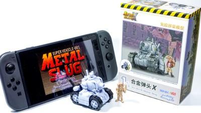 【PR】これぞ「メタルスラッグプラモ」!!手のひらサイズにメタスラ魂を詰め込んだ模型が来日!!