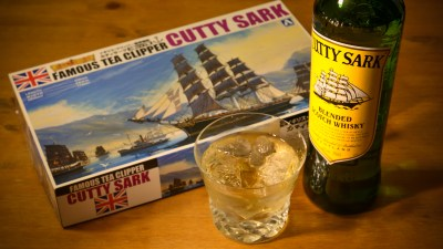 快速帆船「カティサーク」を味わい尽くすほろ酔いモデリング/お茶と国民的お菓子を添えて。