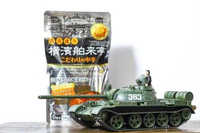 カレーのような楽しみを。戦車模型を塗るという満足
