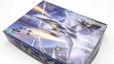 「1/144スケール架空飛行機模型」が、あなたのハートをロックオン!!エースコンバットの景色をコレクションサイズで体感だ。