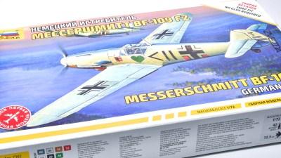 「ロシアからやってきたメッサー」のプラモは、誰もが乗りこなせる最高の飛行機プラモでした。