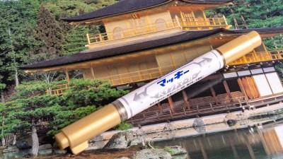 「金のマッキーで塗る金閣寺のプラモデル」が教えてくれたこと。