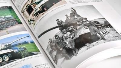"""最強親方""""T-34-85""""に弟子入り!!第二次世界大戦優勝部屋「T-34-85戦車写真集」。"""