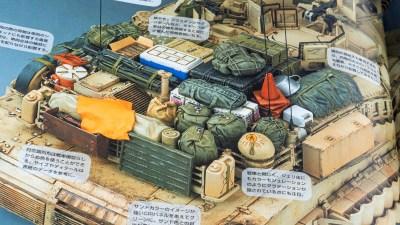 戦車のプラモに積みまくれ/『アーマーモデリング』最新号で荷物と人がライドオン☆