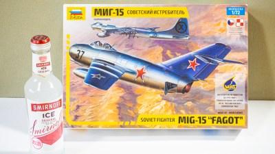 飲んで作って飛ばして握手!/ロシアのプラモ、ソ連の戦闘機。