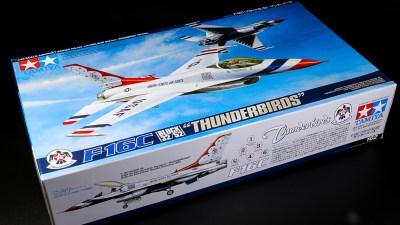 アメリカが飛んでいる!! タミヤのプラモが教えてくれる「サンダーバーズ」のかっこよさ!  1/48 F-16C ブロック32/52 サンダーバーズ