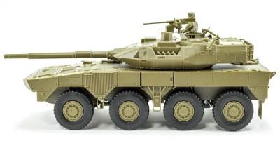 カッチョ良いは強いってこと!タミヤ1/48「16式機動戦闘車」を作る。