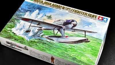 花金だ!仕事帰りに買うプラモ。/タミヤ 1/48 傑作機シリーズのレジェンドプラモ「二式水上戦闘機」があなたの週末を輝かせる。