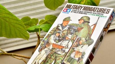 ピックアップ・タミヤMMフィギュア! 後期ドイツ軍の「ガチャガチャレイヤード」で気分は東部戦線!!