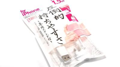 圧倒的 な「ながらプラモ」の強い味方が330円でやってきた!!