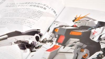 HJ最新号は「機動戦士ガンダム 閃光のハサウェイ」前哨戦だ!! ホビージャパン 2021年6月号。