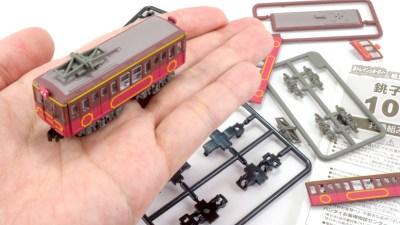 そうだ、鉄道模型を組み立てよう/Bトレインショーティーって、どうなってるの?
