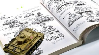 模型自身/僕の戦車模型のパスポート。「世界の戦車メカニカル大図鑑」
