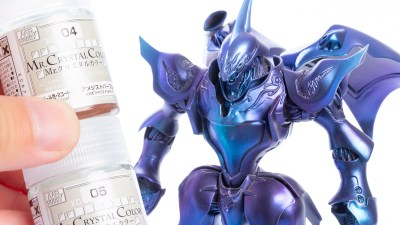 神秘の塗料「Mr.クリスタルカラー」/メタリックでパールな、美しすぎる装甲を手に入れよう。