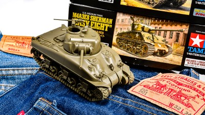 シャーマン戦車とリーバイス501。あなたが好きなものだからこそ楽しめるプラモの見え方。