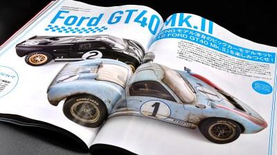 月刊ホビージャパン2021年8月号の「隠れ特集」はスケールモデルページにあり!