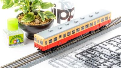 鉄道プラモの新しい風。小湊鐵道キハ200形を組み立ててみよう!