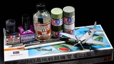 【特集】「水性塗料筆塗り」で日本機プラモを楽しむ記事まとめ! ハセガワ 1/72 雷電
