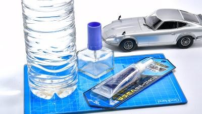 夏の自由研究!プラモのデリケートなパーツもピタッと貼れる「ハイグレード流し込み接着剤」を作ってみた!!