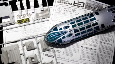 観光船とお寺のマリアージュ/ワンパッケージで完結する「浅草観光のプラモデル」。