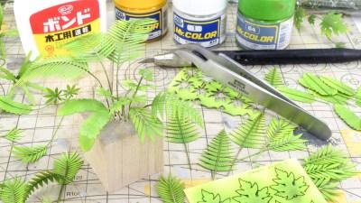 プラモの世界に植物を。/和巧 ジャングルプラント