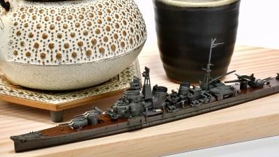 【特集】マスキング無しで楽しく塗装ができる航路で艦船プラモを作っちゃおう!「ハセガワ 1/700 日本海軍 重巡洋艦 青葉」