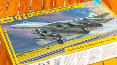 知るプラモ/ロシアの最新ステルス戦闘機で感じるモスクワの風!