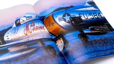 飛行機プラモを銀色に塗るのが最高である理由/スケールアヴィエーション最新号で味わう、冷たい金属の肌!