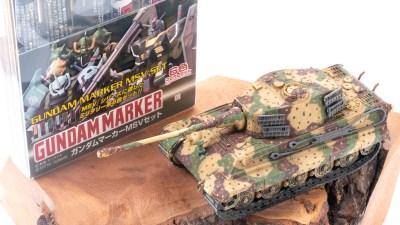 「ガンダムマーカー MSVセット」で戦車模型を塗ってみたら、ホームラン出ちゃいました。