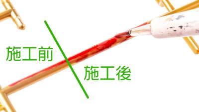 もうオマエを弾かない!超ピンポイントな水性塗料の筆塗りを助ける「ツヤ消しペン」の奇跡。