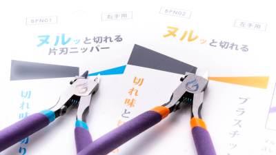 プラモデル用片刃ニッパーには左右がある!右利きでも左利きでも「2本持ち」がマストなワケとは!?