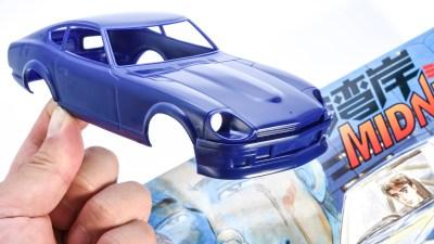 悪魔的に美しいコバルトブルーのプラモデル。フジミ模型 1/24 「フェアレディZ S30湾岸ミッドナイト仕様」